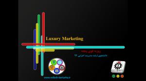 Luxyry Marketing