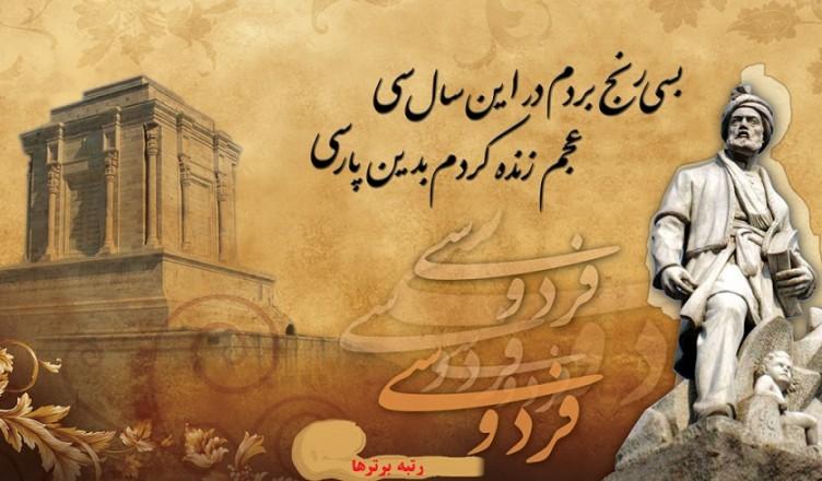 کنکور کارشناسی ارشد ادبیات فارسی