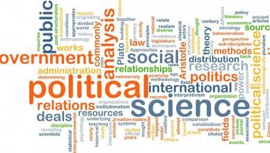 رتبه های برتر ارشد علوم سیاسی