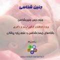 دانلود جزوات وزارت بهداشت